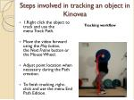 steps involved in tracking an object in kinovea