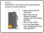 stap 1 identificeer het object dat moet geheven worden en denk vooruit