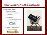 how to add e to the classroom