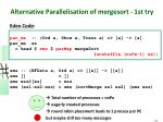 alternative parallelisation of mergesort 1st try