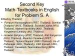 second key math textbooks in english for problem s a1