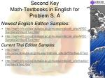 second key math textbooks in english for problem s a2
