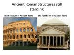 ancient roman structures still standing