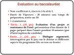 evaluation au baccalaur at