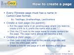how to create a page