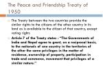 the peace and friendship treaty of 1950