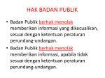hak badan publik