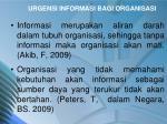 urgensi informasi bagi organisasi