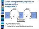system configurations proposed for implementation