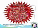 minister ev s scripture of the day