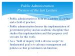 public administration preview of the last lecture