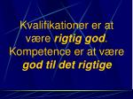 kvalifikationer er at v re rigtig god kompetence er at v re god til det rigtige