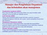 manajer dan pengelolaan organisasi dan kebutuhan akan manajemen