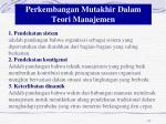 perkembangan mutakhir dalam teori manajemen