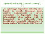 eg szs g m velts g health literacy