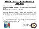 rotary club of rockdale county the basics