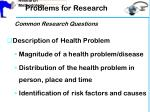 problems for research