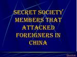 secret society members that attacked foreigners in china