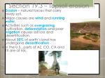 section 19 3 topsoil erosion