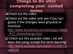 things to do after completing your cornell notes