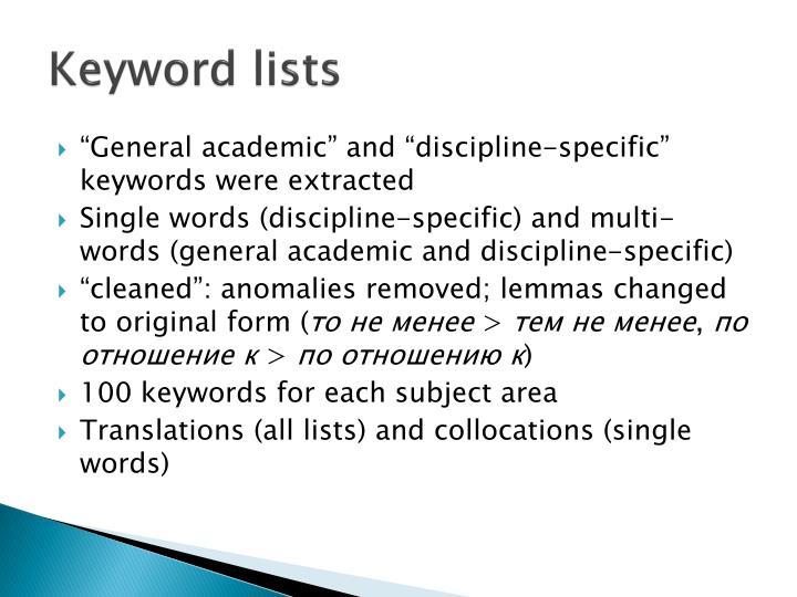 Keyword lists