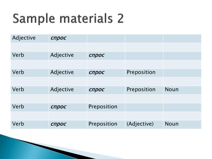 Sample materials 2
