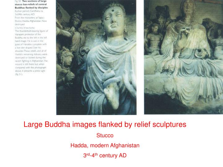 Large Buddha images flanked by relief sculptures