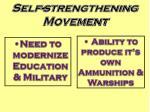 self strengthening movement