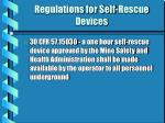 regulations for self rescue devices
