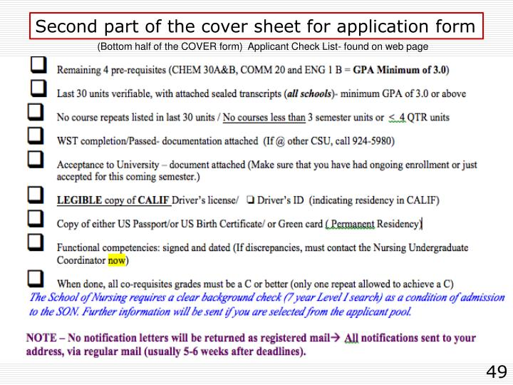 Second part of the cover sheet for application form