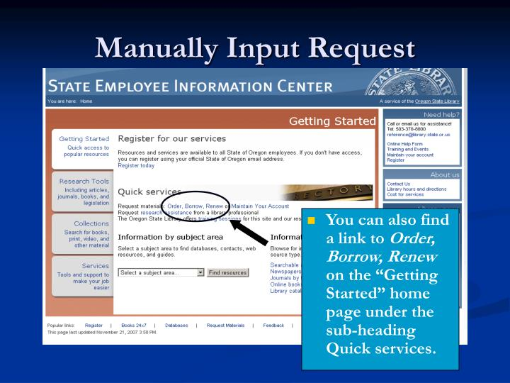 Manually Input Request
