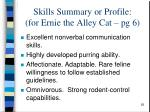 skills summary or profile for ernie the alley cat pg 6