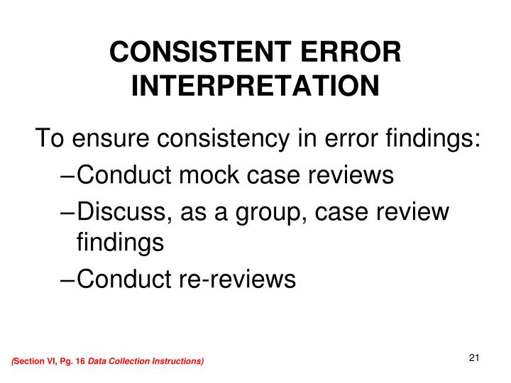 consistent error interpretation