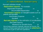 1 indirect method noncash items