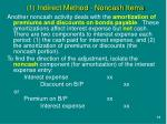 1 indirect method noncash items1