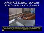 a pou poe strategy for arsenic rule compliance can succeed