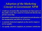 adoption of the marketing concept in government npm
