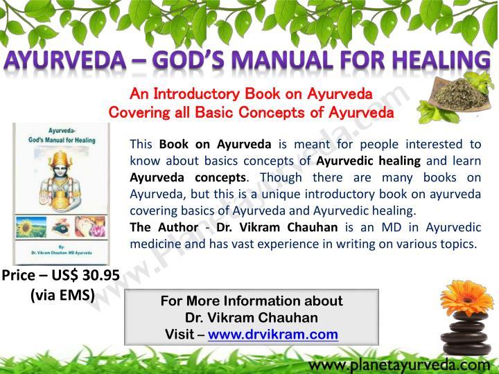 Ayurveda – God's Manual for Healing