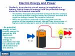 electric energy and power1