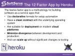 the 12 factor app by heroku