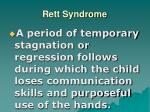rett syndrome2