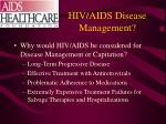 hiv aids disease management2