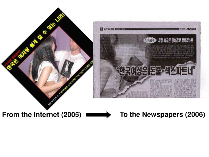 To the Newspapers (2006)