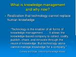 what is knowledge management and why now15