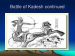battle of kadesh continued3