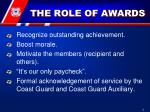 the role of awards