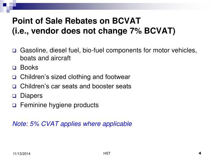 Point of Sale Rebates on BCVAT