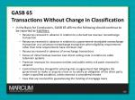 gasb 65 transactions without change in classification