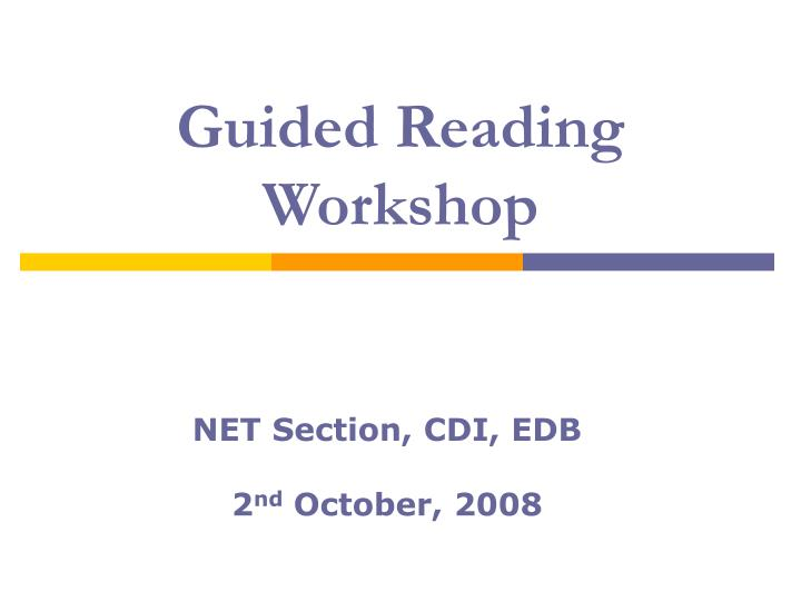 guided reading workshop n.