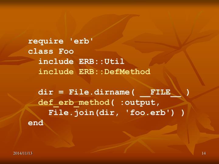 require 'erb'